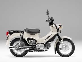 クロスカブ50(クラシカルホワイト)