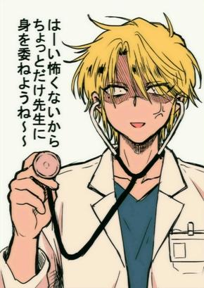 小児外科のゆうか先生