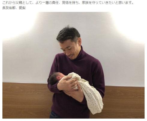 長友佑都 平愛梨 ガラタサライ インテル サッカー 出産 赤ちゃん