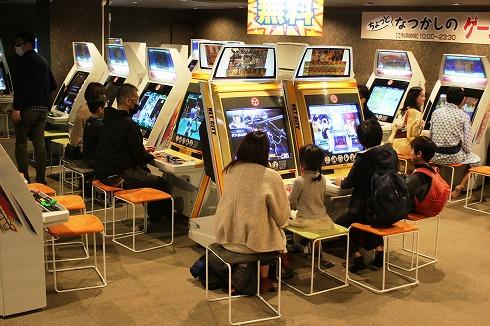 無料ゲームセンター