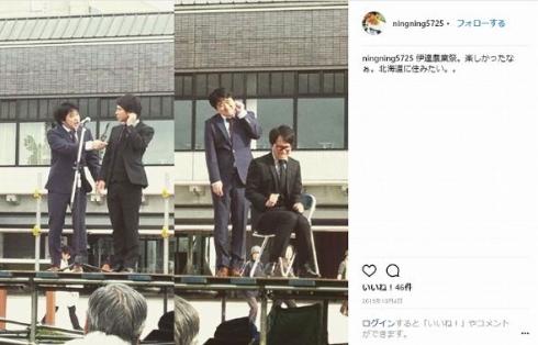 トップリード 逮捕 解散 引退 新妻悠太 和賀勇介