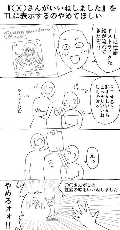 漫画1コマ目