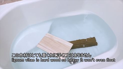 木材 包丁