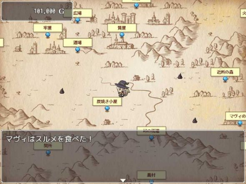 DLsite.com STEAM 進出 配信 Mavi's Journey