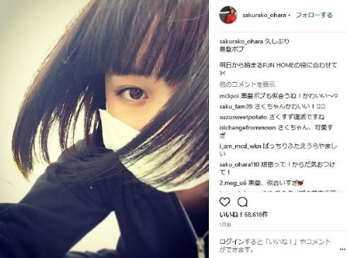 広瀬すず 大原櫻子 双子 似てる Instagram