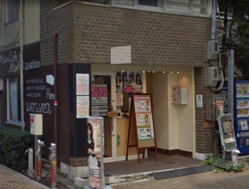 「ミアカフェ」が訴えるメイドカフェの現状