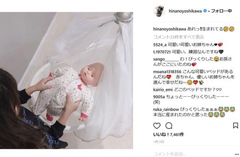 吉川ひなの 妊娠 出産