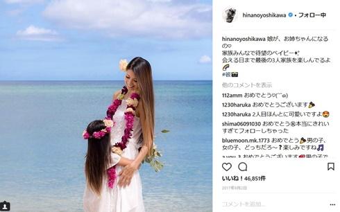 吉川ひなの 妊娠 出産 長女
