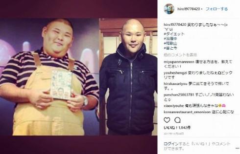 HIRO ダイエット 成功 ビフォーアフター