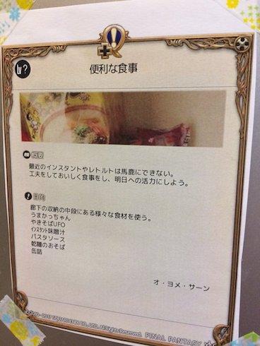 便利な食事