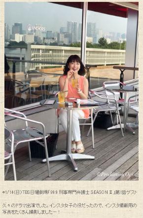 新妻聖子 女優 ミュージカル 妊娠