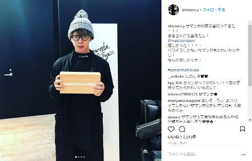 山田親太朗 ダイエット 歌手