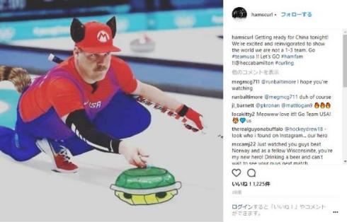 平昌オリンピック カーリング マリオ アメリカ