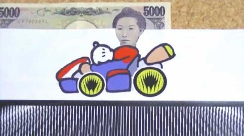 仮装通貨 お札 スリットアニメーション