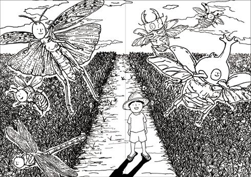 じゅえき太郎 ゆるふわ 昆虫図鑑