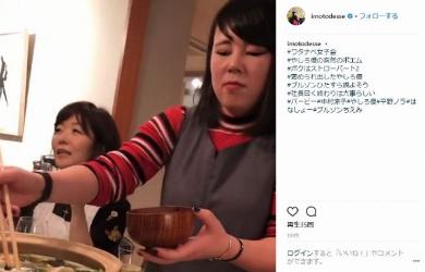 ワタナベ女子会 ブルゾンちえみ 渡辺ミキ