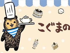 executive summary of a cakeshop 10 executive summary highlights 20 company summary 30 products and services 40 market analysis summary against the ideas that dessert is something that only follows a special dinner and needn't be any better than a frozen cake.