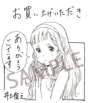 「さよならの朝に約束の花をかざろう」メインアニメーター・井上俊之さんの原画集が発売決定