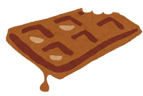 バレンタインで失敗したチョコって排水管に詰まるの? 東京都下水道局に聞いた