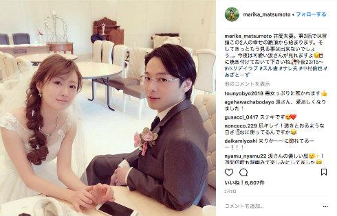 ドラマ ホリデイラブ 結婚式 ドレス 井筒夫妻 松本まりか 中村倫也