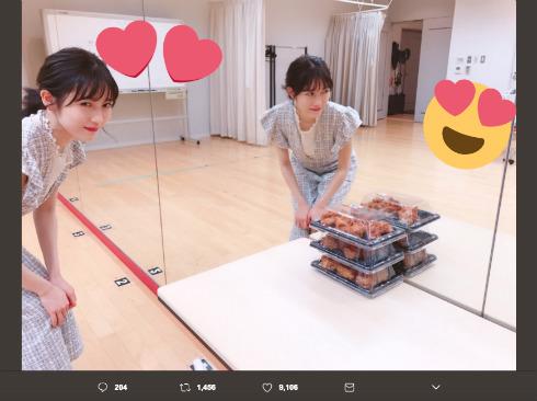 渡辺麻友 まゆゆ イベント アルバム
