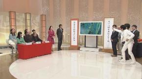 NHK 超絶 凄ワザ! AI 人類 3番勝負