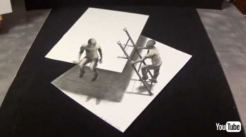 浮いて見える 3D アート イラスト vamosart