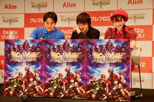 発表会に登場した(左から)高橋英士プロデューサー、声優の市来光弘さん、Alim広報のかおりんごさん