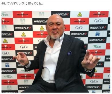 武藤敬司 手術 ムーンサルトプレス 両膝 人工関節 プロレス