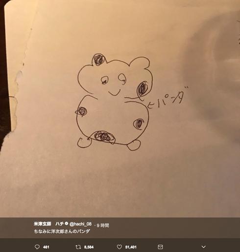 これパンダなの? RADWIMPS野田洋次郎、米津玄師とのお絵かき
