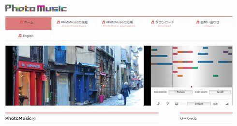 PhotoMusic 三木道三 DOZAN11