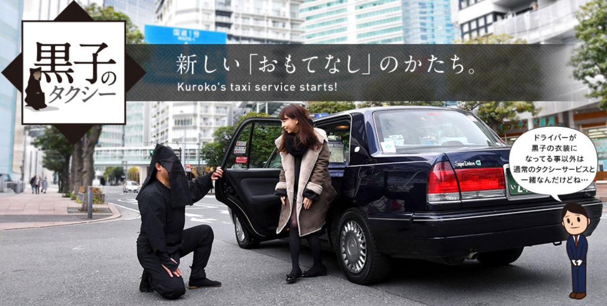 【不愛說話的人有福了】絕不跟乘客說話的黑子司機