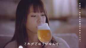 深田恭子 部屋着 華みやび