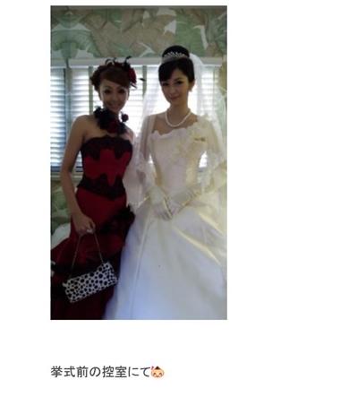 神田うの 伊東美咲 結婚式
