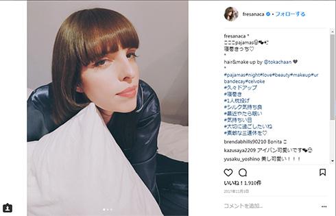 IVAN 安室奈美恵 MV WANT ME WANT ME