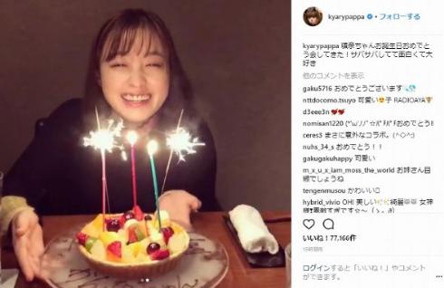 きゃりーぱみゅぱみゅ 橋本環奈 誕生日 Instagram