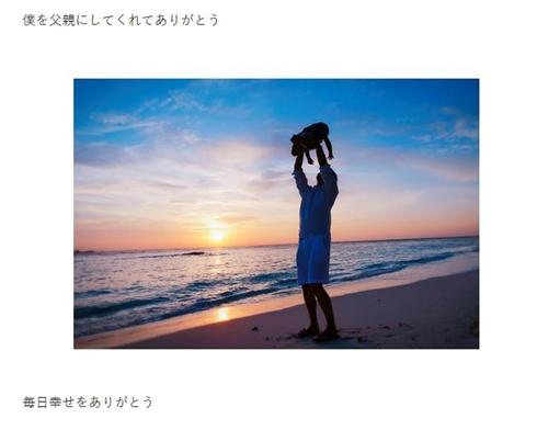 水嶋ヒロ 絢香 結婚