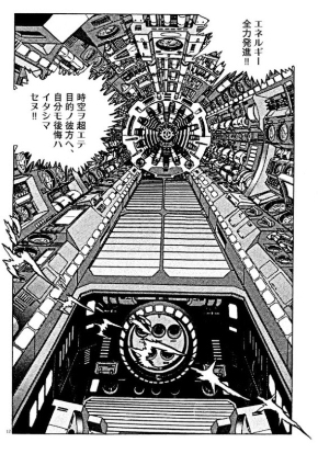 銀河鉄道999 緻密 メカ描写