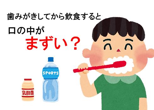 歯磨き粉 ライオン 花王 取材