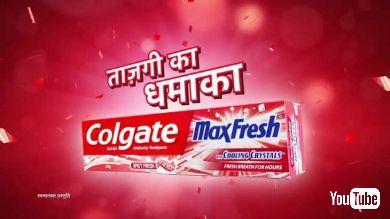 インド 歯磨き粉 CM