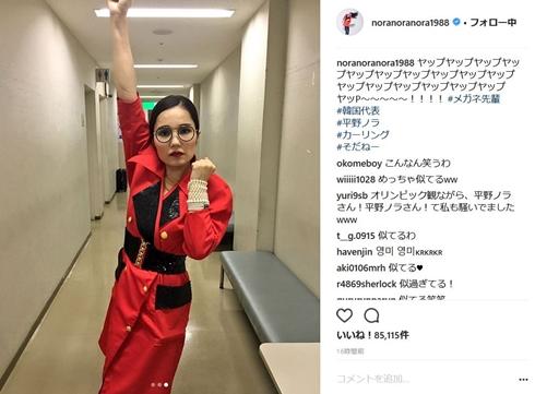 平野ノラ メガネ先輩 カーリング
