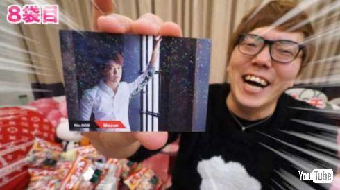 ユーチューバーチップス YouTuber カード ポテチ