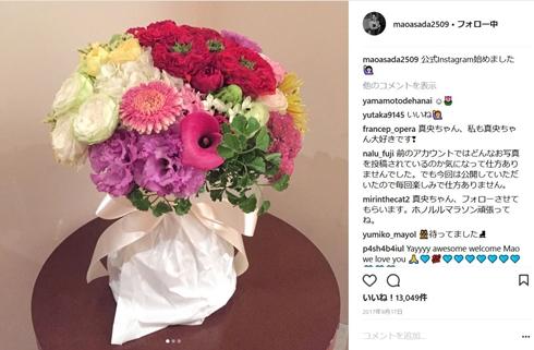 浅田舞 Instagram 開設 浅田真央 フィギュア