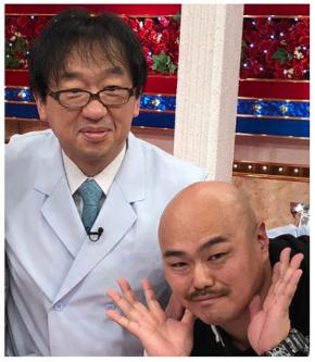 クロちゃん ダイエット 森田豊 水曜日のダウンタウン 暴言 うそ