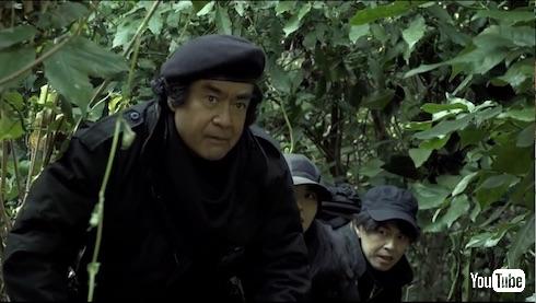 ブラックパンサー 藤岡弘、 ジャングル
