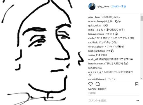 hyde TERU イラスト