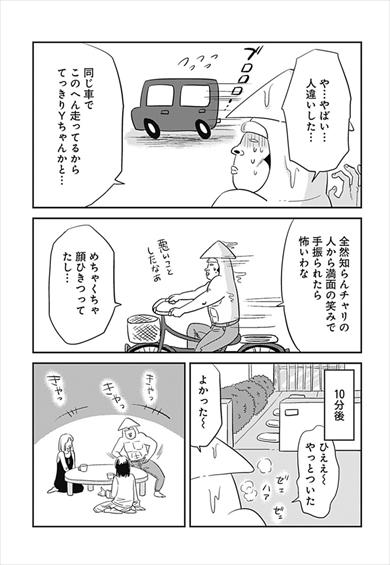 漫画 まんが マンガ Twitter