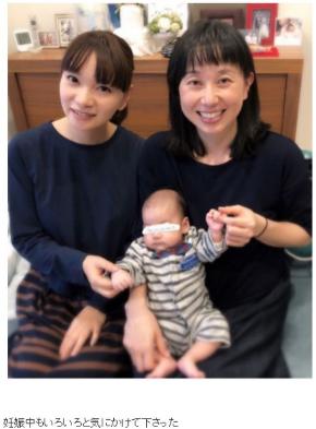 保田圭 東尾理子 不妊治療
