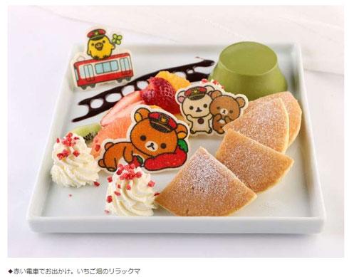 京急 久里浜駅 リラックマ ホットケーキとリラックマ