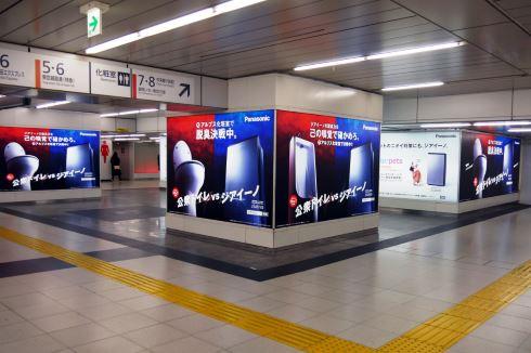 パナソニック 脱臭機 ジアイーノ 新宿駅 公衆トイレ
